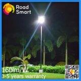 Intelligent 15W-60W Outoodr solaire LED éclairage de rue avec panneau solaire