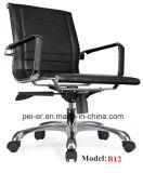 Стул штата визитера металла Eames драпирования кожи офисной мебели (PE-B2005)