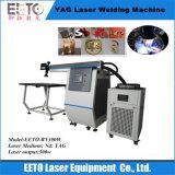 300W spot laser YAG machine à souder pour le métal&Bijoux