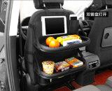 Premium PU кожа Мути- Pocket складные поездки пульт для хранения автомобилей данные органайзера для детей двойной лоток iPad ткани расширительного бачка .
