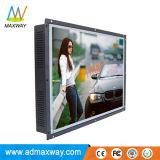 """20 """" 16:9 해결책 1600*900 (MW-201ME)를 가진 열린 구조 LCD 표시판"""
