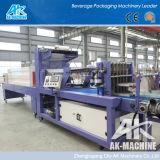 自動線形タイプフィルムの収縮包装機械