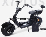 2セットBatterisが付いている1500W電気オートバイ