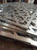 Красивый современный дизайн с маркировкой алюминиевой панели для наружной настенной панели