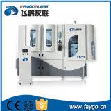 4つのキャビティ自動プラスチックびんの吹く機械が付いているZhangjiagangの工場