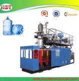 Чисто машина прессформы дуновения штрангя-прессовани бутылки воды/машинное оборудование пластмассы дуя
