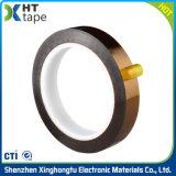 耐熱性電気布の絶縁体の付着力のシーリングテープ