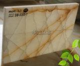 Полупрозрачные декоративные фо Onyx настенной панели