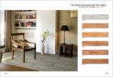 床のための木の板のタイルのセラミックタイルの磁器の床タイル