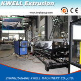 PVC는 두 배 벽에 의하여 주름을 잡은 관 기계 생산 라인 또는 밀어남 기계를 배관한다