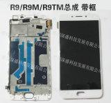 Первоначально экран LCD для телефона LCD вспомогательного оборудования телефона Oppo R9