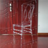 Freies transparentes Großhandelskristallharz-Plastikorleans-Stuhl für Hochzeit und Ereignis und Bankett (YC-P16)