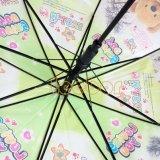 Зонтик малышей Poe горячего сбывания прозрачный материальный прямой