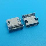 Vorderer BAD zurück SMD 14 Pin-Typ c-Verbinder