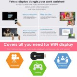 WiFi 전시 Dongle 수신기 플러스 Airplay/Miracast/TV/Dlna 1080P Anycast M2
