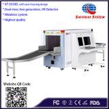 무기 또는 금제품 상품 검출을%s 향상된 이중 전망 엑스레이 수화물 스캐너