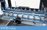 기계 (GK-PCS)를 만드는 고속 서류상 음식 상자