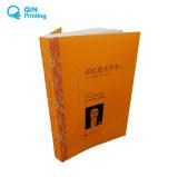 印刷の本カタログマガジンの専門の色刷の工場