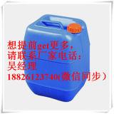 China geben 98% das reine farblose flüssige Linalool CAS an: 78-70-6