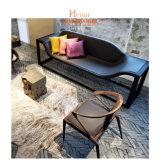 高品質の木の家具のロビーのソファーおよびラウンジチェアセット