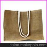 工場ジュートのショッピング・バッグUK/Clothのショッピング・バッグか綿袋は卸し売りする