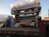 Yc851 물 분출 직조기와 고속 씨실 조밀도 직물 기계