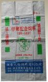 Matériau neuf et sac tissé par pp estampé coloré de plastique pour l'alimentation