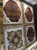 Керамический кристаллический пол ковра Tille с арабскими словами