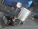 Tanque de refrigeração do leite Jacketed do aço inoxidável (tanque de refrigeração do leite jacketed do aço inoxidável)