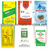 Sacchetto tessuto pp della plastica per riso, fertilizzante, cemento, seme, mortaio