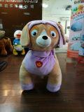 Электрический Мягкие плюшевые игрушки для взрослых животных монетной оплатой игрушка плавностью хода автомобиля