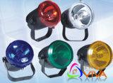 Mini tube stroboscopique/35W Mini Strobe (QC-SS007)