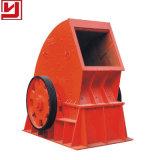 装置を押しつぶす河南Yuhong Realiableの構造のハンマー・クラッシャーか中間の堅い材料
