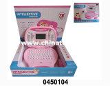 Nuovo Toys Study Machine con Mouse (045098)