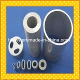 薄い壁のアルミニウム管か適用範囲が広いアルミニウム管