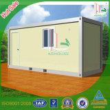 高品質は広く経済的な容器のホームを使用する