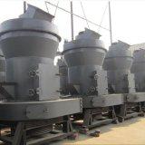 YuhongベストセラーのRaymondの製造所の低価格および高品質