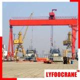 Double grue lourde de la grue de portique de Girde de chantier naval 600t