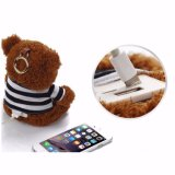 Vente en gros personnalisé 7in Small Bear Power Bank Teddy