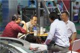 Prijslijst de Met geringe geluidssterkte van de Verpakkende Machines van het Voedsel van de Snack van Foshan