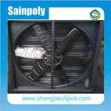 Sainpoly горячая продажа выбросов парниковых газов для кондиционера воздуха