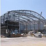 Полуфабрикат здание ангара стальной структуры для сбывания