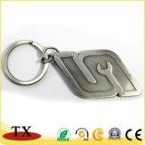 승진 주문 로고 금속 기념품 Keychain
