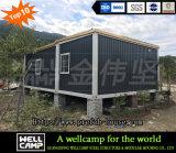 町のWellcamp牧場ホーム/容器の別荘