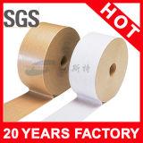 白いおよび淡黄色の粘着紙テープ(YST-PT-005)
