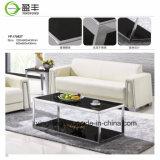 居間の家具の緩和されたガラスのコーヒー机Yf-T17083