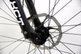27.5er Altus/Acera 24のアルミ合金山の自転車(MTB05)