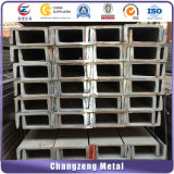 熱間圧延の平行フランジチャネルの棒鋼(CZ-C102)