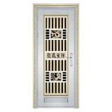 Nueva línea puerta giratoria del acero inoxidable del diseño del arsenal para la venta