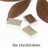 カスタマイズされたブロックの形のNdFeBの希土類永久マグネット次元15X10X5.8mm
